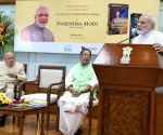 "PM Modi release book ""M.S. Swaminathan - The Quest for a world without hunger"