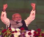 PM says Congress weakening Army, launches Rs 1,000 cr projects