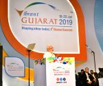 PM Modi at 9th Vibrant Gujarat Summit 2019