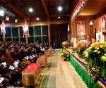 Royal University of Bhutan - PM Modi