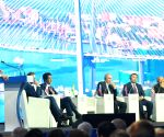 Vladivostok (Russia): Eastern Economic Forum 2019