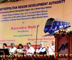 PM Modi inaugurates Mumbai Metro projects