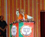"Parivartan rally"" - PM Modi"