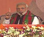 PM Modi at a public meeting in Odisha