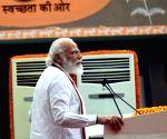 PM Modi inaugurates Rashtriya Swachhata Kendra at Rajghat