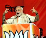 'Parivartan rally' - PM Modi