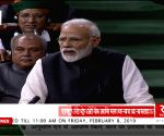 Narendra Modi addresses in Lok Sabha