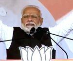 Barhi (Jharkhand): PM Modi's public meeting in Barhi
