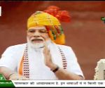 73rd Independence Day - Prime Minister's address