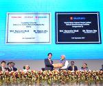 Gandhinagar (Gujarat): India-Japan Business Summit - PM Modi and Shinzo Abe