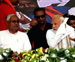 Modi, Nitish at BJP rally in Bihar