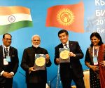 Bishkek (Kyrgyzstan): India-Kyrgy Business Forum inauguration - PM Modi