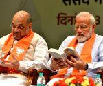 Not Raghubar Das, Modi-Shah will lead Jharkhand campaign