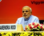 'Pradhan Mantri Jan Dhan Yojana (PMJDY)' - launch