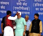 PM Modi inaugurates 765kV Ranchi-Dharamjaygarh-Sipat Inter-regional transmission line