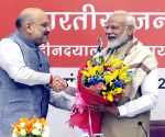 Union Council of Ministers meeting held at BJP headquarters