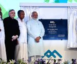 PM Modi dedicates Kochi Metro to the nation
