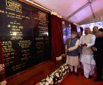 PM Modi laid foundation stone of Parbati Hydro Power Project