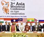 Asia Ministerial Conference on Tiger Conservation - Modi