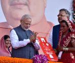 PM Modi at Rajyotsav Mela