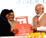 PM Modi at Empowered Women's Meet of SHGs