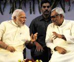 87th ICAR Foundation Day Celebrations - PM Modi