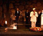 Jerusalem (Israel): Yad Vashem Holocaust Memorial - Modi