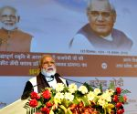 BJP invokes Vajpayee to make '9 baje, 9 minute' a success