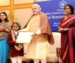 Modi at the presentation ceremony of the National Bravery Awards 2015
