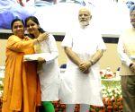 Swachh Bharat Diwas celebrations