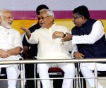 Mokama (Bihar): Modi lays foundation stone of development projects