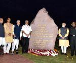 Shaurya Smarak' - PM Modi