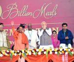 Narendra Modi, Yogi Adityanath at Akshaya Patra Foundation programme