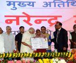 PM Modi at Samajik Adhikarita Shivir