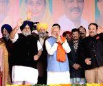 Gurdaspur (Punjab): PM Modi at public rally