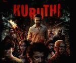 Prithviraj Sukumaran drops 'Kuruthi' poster on Vishu