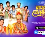 Priyadarshan Jadhav's new Marathi series delivers message with humour