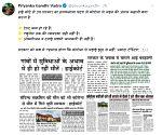 Priyanka raps UP govt after HC's stinging comments
