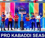 Pro Kabaddi Season 7