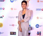 Mami Movie Mela 2017 - Kiran Rao