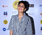 "Red carpet Film ""The Hungry"" - Kiran Rao"