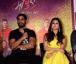 "Madhuri"" trailer launch"