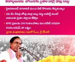 Free Photo: Protect peace, tranquility of Hyderabad: KCR to voters