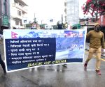 Free Photo: Protesters rally at Chinese Embassy in Kathmandu against encroachment