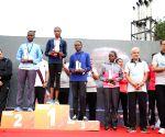 Petro Run' - Half Marathon