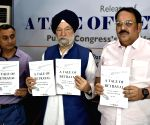 Hardeep Singh Puri, Shwait Malik at a press conference
