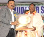 V. Narayanasamy at a scholarship distribution programme