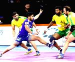 PKL 7: Composed Pune beat Gujarat 43-33 at home