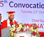 President Kovind rues gaps in quality education