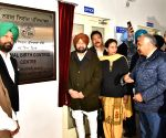 Punjab CM inaugurates Atal Tinkering Laboratory and e-library